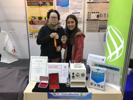 seoul-international-invention-fair-2018.png
