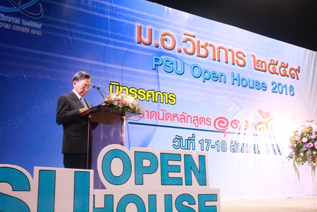 openhouse-psu-11.jpg
