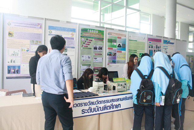 openhouse-psu-15.jpg