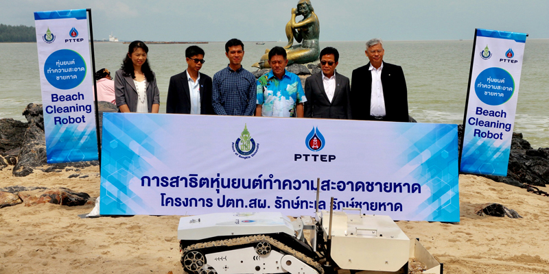 PTTEP joined hand with PSU revealing prototype of beach cleaning