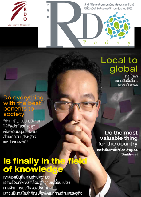 RDOToday Vol2 9Cover